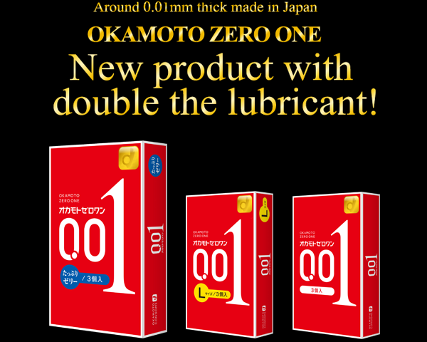 MADE IN JAPAN Made with soft & Flexible Polyurethane OKAMOTO ZERO ONE